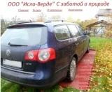 """Экопарковка от ООО""""Исла-Верде"""""""