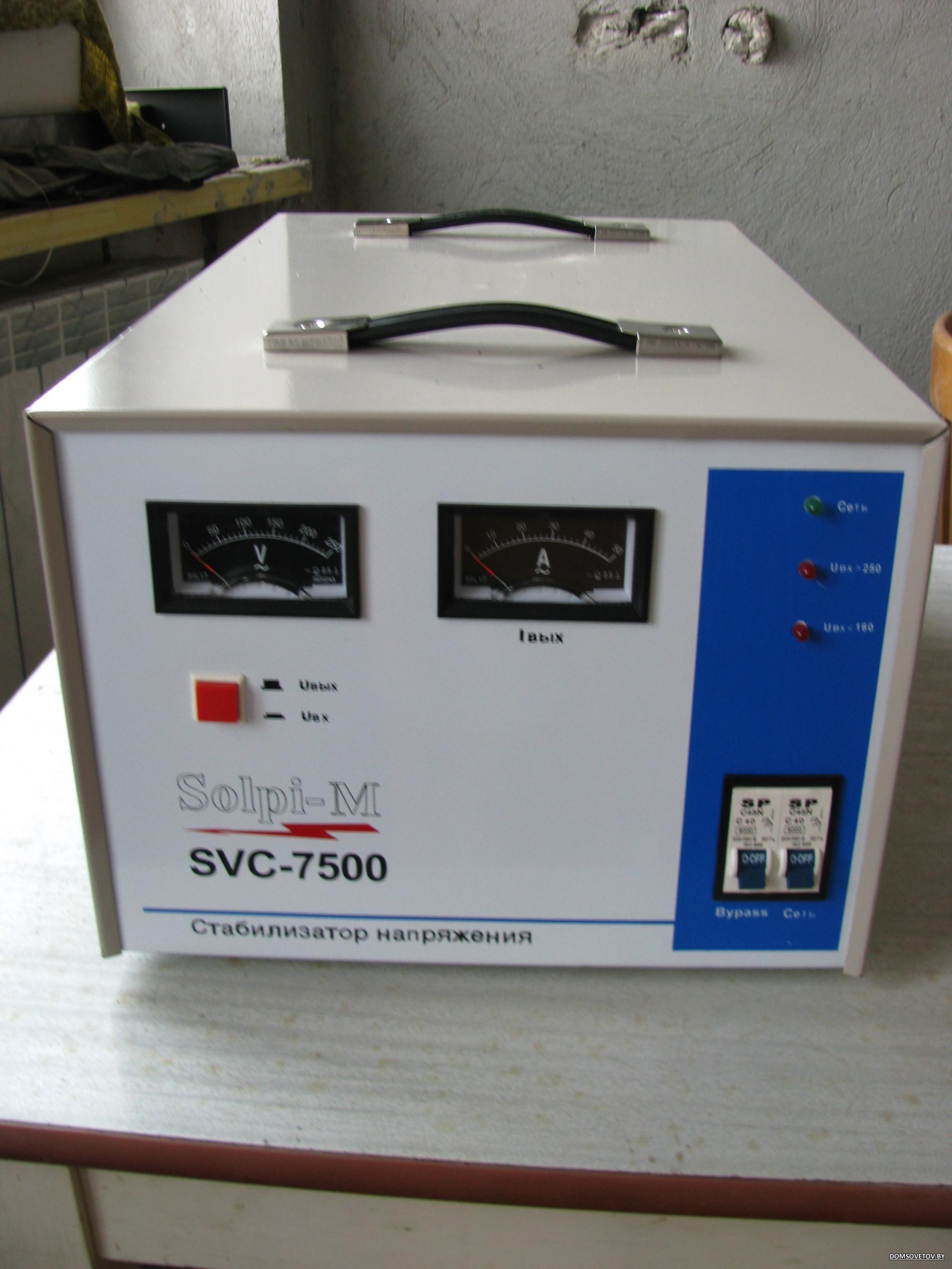 стабилизатор напряжения profline v 500r эл.схема