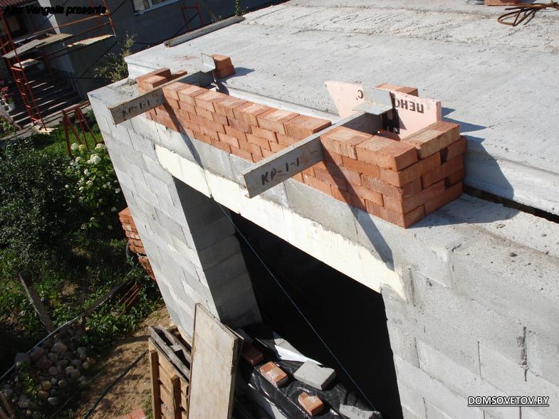 Как построить балкон (2 швеллера наружу) при уже смонтирован.
