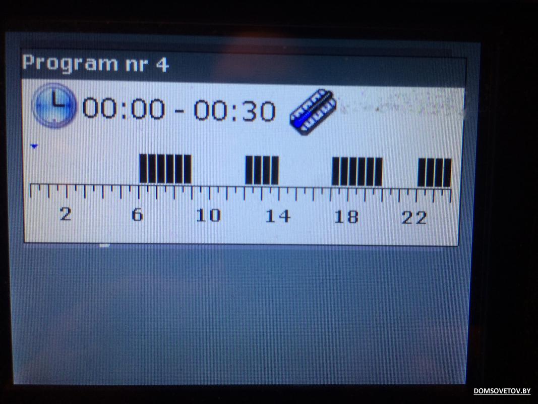 alpha программируемый недельный термостат инструкция